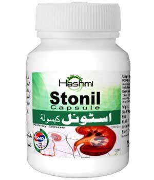 Natural Kidney Stone Treatment : STONIL CAPSULES