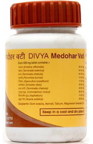 slim ayurvedic medicine
