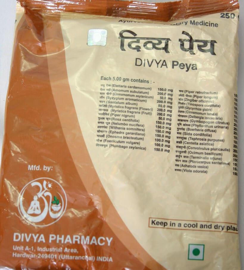 Divya Peya Herbal Tea