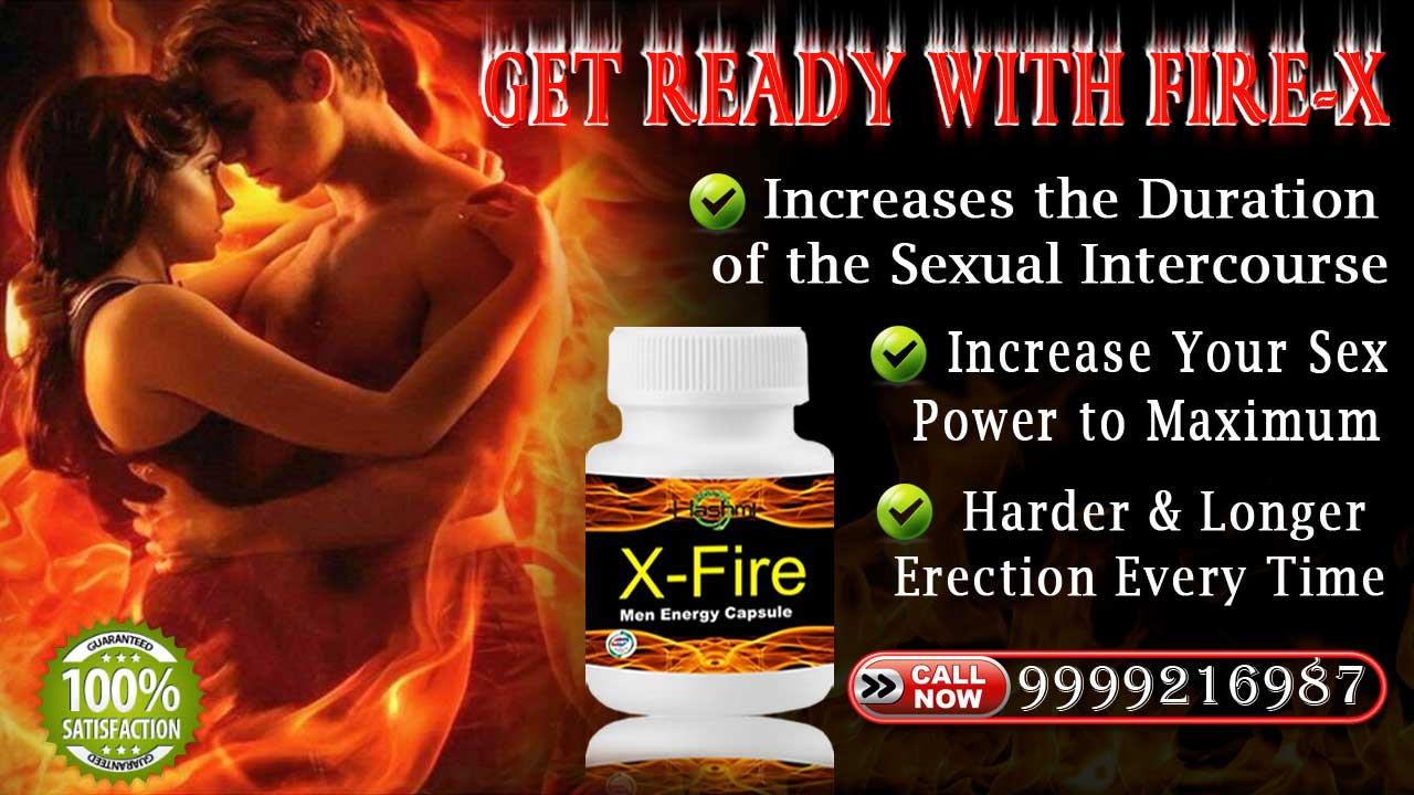Male Health Banner X-Fire